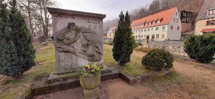 Foto Hochwasserdenkmal an der Sebastian-Kneipp-Straße