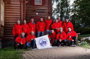 Mountain guides Spolok horských vodcov Vysoké Tatry