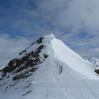 Unscheinbare Hintere Karlesspitze