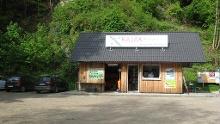 Doos - Aufseßtal und Wiesenttal - zwei liebliche Flußtäler in der oberen Fränkischen Schweiz