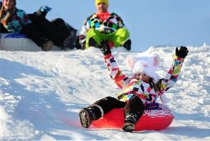 Snowtubing - Hrebienok